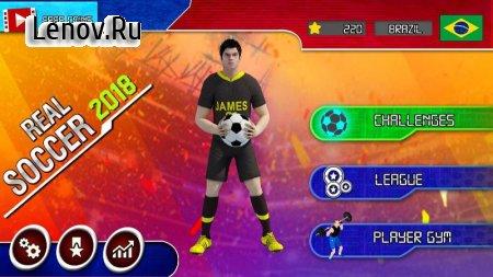 PRO Soccer Challenges 2018 - World Football Stars v 1.0.0