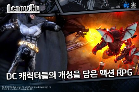 DC: UNCHAINED v 1.2.9 Мод (много денег)