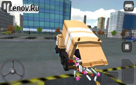 Small City Road Sweeper SIM v 1.5 Мод (Unlocked/Ads-free)