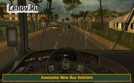 School Bus Drive Challenge v 1.5 Мод (Unlocked/Ads-free)