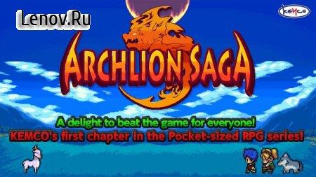 Archlion Saga – Pocket-sized RPG (обновлено v 1.1.0g) (Mod Money)