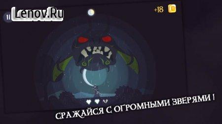 Beasts Of The Night Mist v 1.22 (Mod Money)