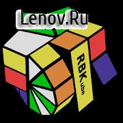 RBKube v 2.9.1 Мод (Premium)