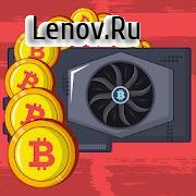Bitcoin mining simulator v 0.10.3 (Mod Money)