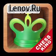 Chess King v 1.3.5 Мод (Unlocked)