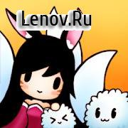 Ahri RPG: Poro Farm v 1.4 (Mod Money)