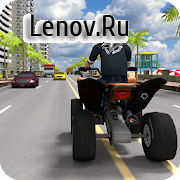 Endless ATV Quad Racing v 1.3.3 (Mod Money)