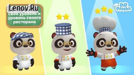 Dr. Panda Restaurant 3 v 1.6.4 (Mod Money)