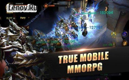 MU Astig v 3.1.0 (Mod Private Server)