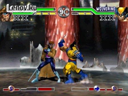 X-Men Mutant Academy v 1.0