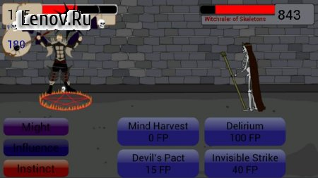 Vampire's Fall RPG (обновлено v 1.401) (Mod Money)