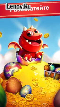 Tiny Dragons - Idle Clicker Tycoon Game Free v 3.1.0 (Mod Money)