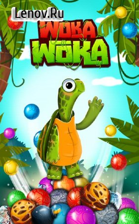 Marble Woka Woka v 2.033.11 Мод (Unlimited Money/Lives)