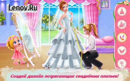 Wedding Planner 💍 - Girls Game v 1.0.5 Мод (Unlocked)