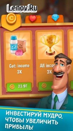 Pets Hotel: Idle Management & Incremental Clicker v 1.12.8 (Mod Money)