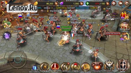Team Guardian : legend of 23 heroes v 2.2.2 Мод (Damage/Defense x20)