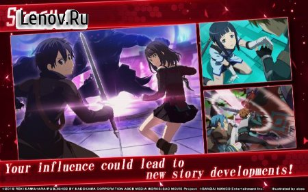 Sword Art Online: Integral Factor v 1.6.7 Mod (No Skill Cooldown/Unlimited HP/Kill All Mobs)