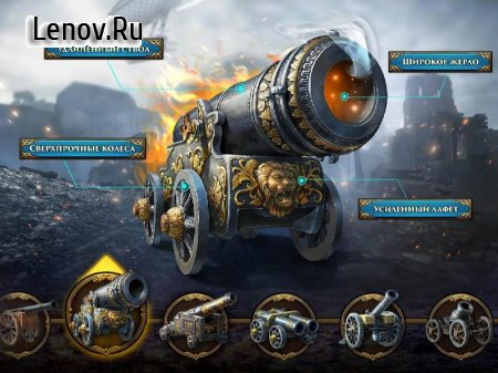 Guns of Glory v 4.8.0 Мод (Unlimited Clip/Clip range x100 & More)