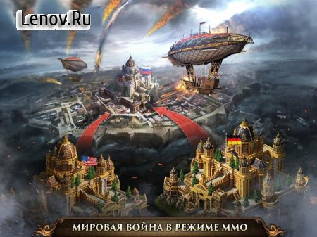 Guns of Glory v 3.7.1 Мод (Unlimited Clip/Clip range x100 & More)