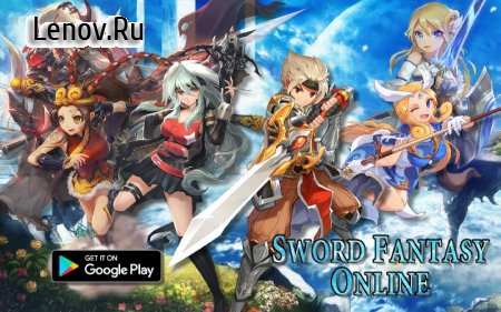 Sword Fantasy Online v 7.0.33 (God Mode/Weak Enemy)