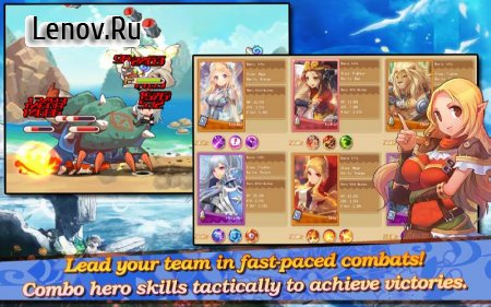 Sword Fantasy Online v 7.0.40 (God Mode/Weak Enemy)