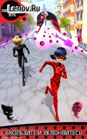 Miraculous Ladybug & Cat Noir - The Official Game v 1.0.6 (Mod Money/Ads-free)