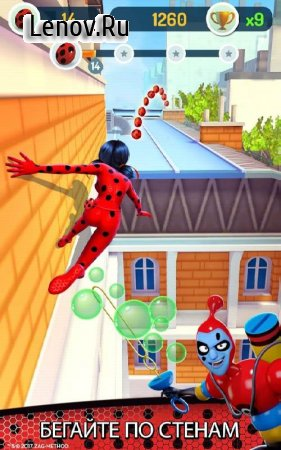 Miraculous Ladybug & Cat Noir - The Official Game v 1.1.7 (Mod Money)