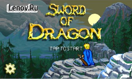 Sword of Dragon v 2.2.4 (Mod Money/Ads-free)