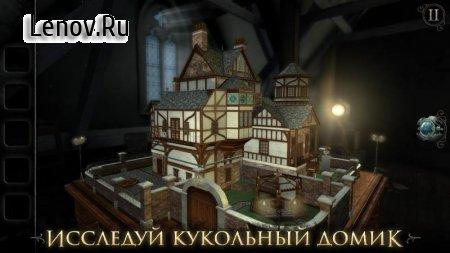 The Room: Old Sins v 0.0.2 Мод (полная версия)