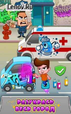 City Vandal – Spray & Run v 1.0.6 (Mod Money/Unlocked)