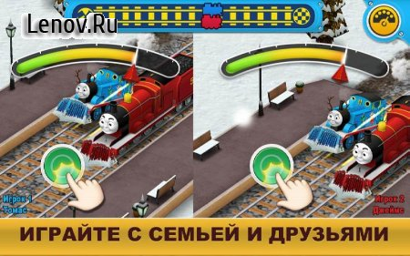 Thomas & Friends: Race On! v 2.3 Мод (Unlocked)