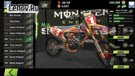 Monster Energy Supercross Game v 1.5.5 (Mod Money)