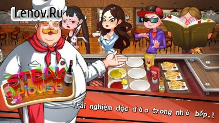 Steak House Cooking Chef v 1.0.8 (Mod Money)