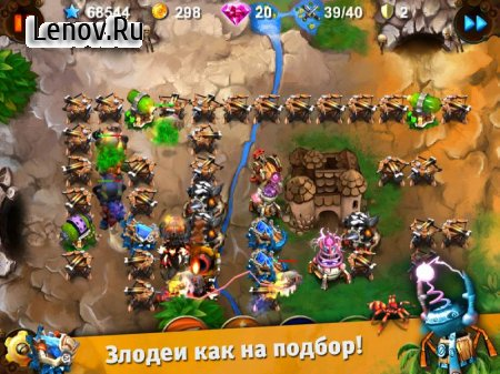 Goblin Defenders: Steel'n'Wood v 1.4 (Mod Money)