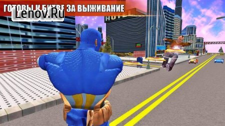 Captain Hero Games - Fighting in City Street v 1.0 (Mod Money)