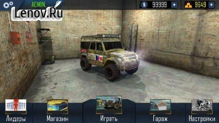 Offroad Simulator Online v 1.75 Мод (много денег)