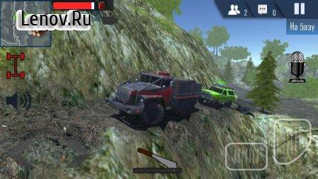 Offroad Simulator Online v 1.6 Мод (много денег)