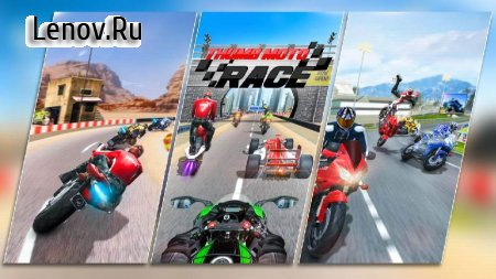 Thumb Moto Race v 1.1 (Mod Money)