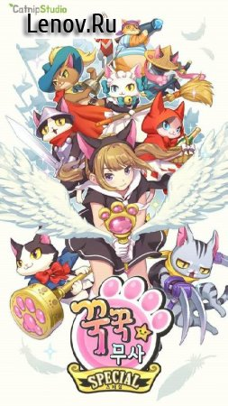 CAT KNIGHT SAGA SPECIAL v 1.0.38 (God Mode/Attack x10/(Mod Money))