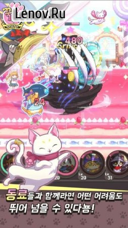 CAT KNIGHT SAGA SPECIAL v 1.0.38 (God Mode/Attack x10/(Mod Money))