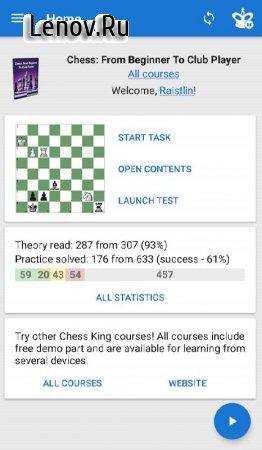 Chess King v 1.3.8 Мод (Unlocked)