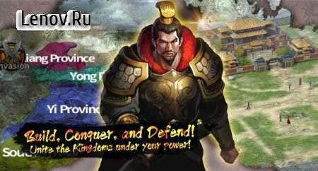 Heroes Of Dynasty v 1.17.001 (GOD MOD/ONE HIT)