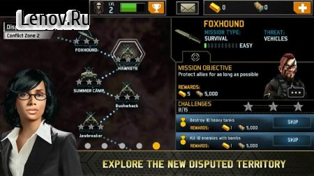 Drone Shadow Strike v 1.23.114 Мод (Unlimited Coin / Cash)