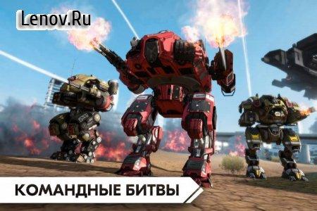 Robot Wars Online! v 0.2.2260 (God Mode/Radar Mod/Infinite Ammo/Instant Kill & More)