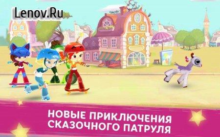 Fantasy patrol: Adventures v 0.171019 Мод (Unlocked)