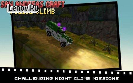 San Andreas Craft Police Climb v 1.5 Мод (Unlock All/Hight Level/Ad Free)