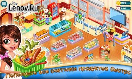 Supermarket Tycoon v 1.34 b20034 (Mod Money)