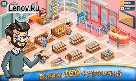 Supermarket Tycoon v 1.41 (Mod Money)