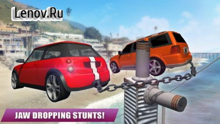 Chained Car Racing Games 3D v 1.8 Мод (Free Shopping)