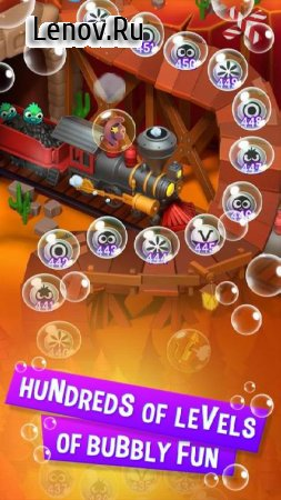 Bubble Genius - Popping Game! v 1.53.0 Мод (High reward value/Ads-free)
